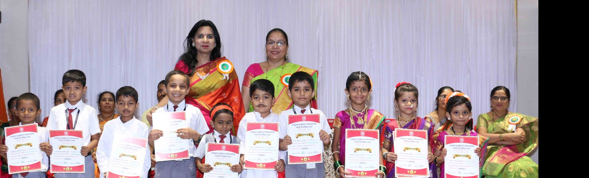 Annual Day Primary Marathi Medium