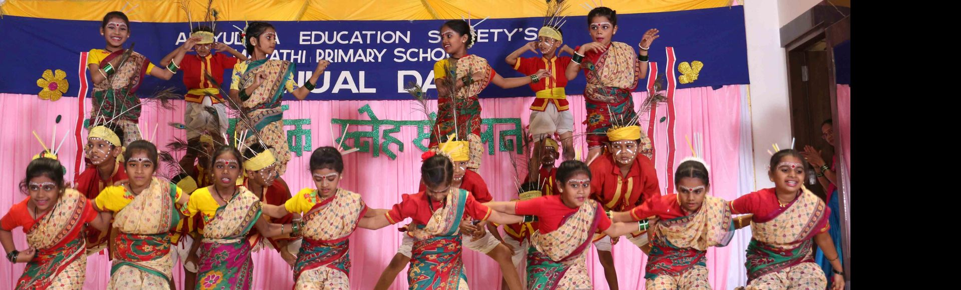 Primary Marathi Medium Annual day