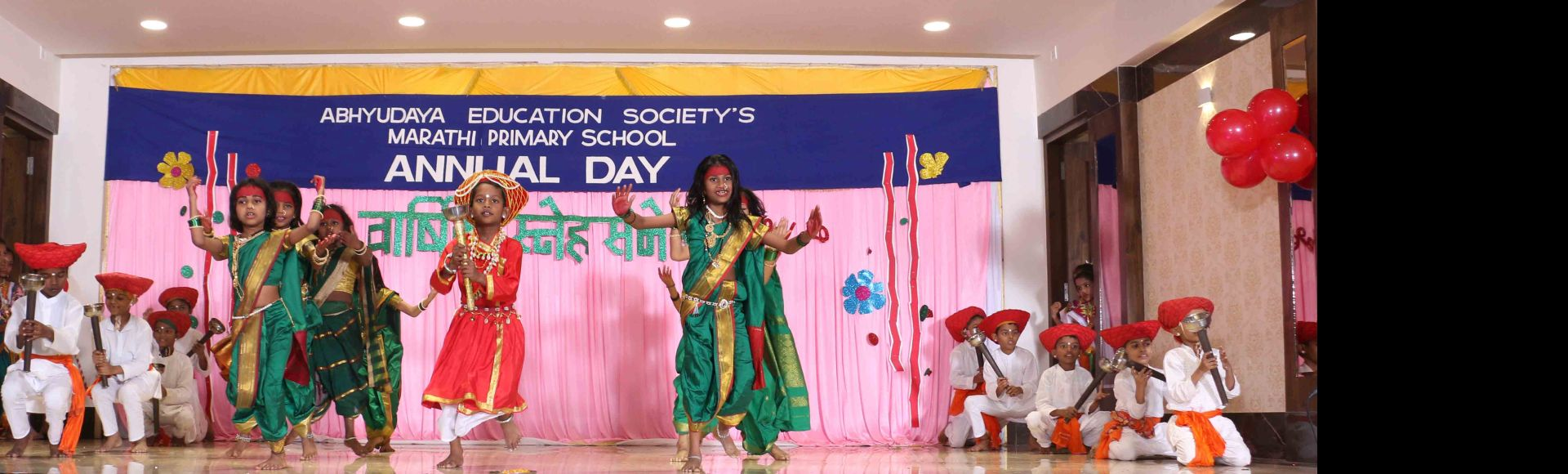 Marathi Medium Primary Annual day