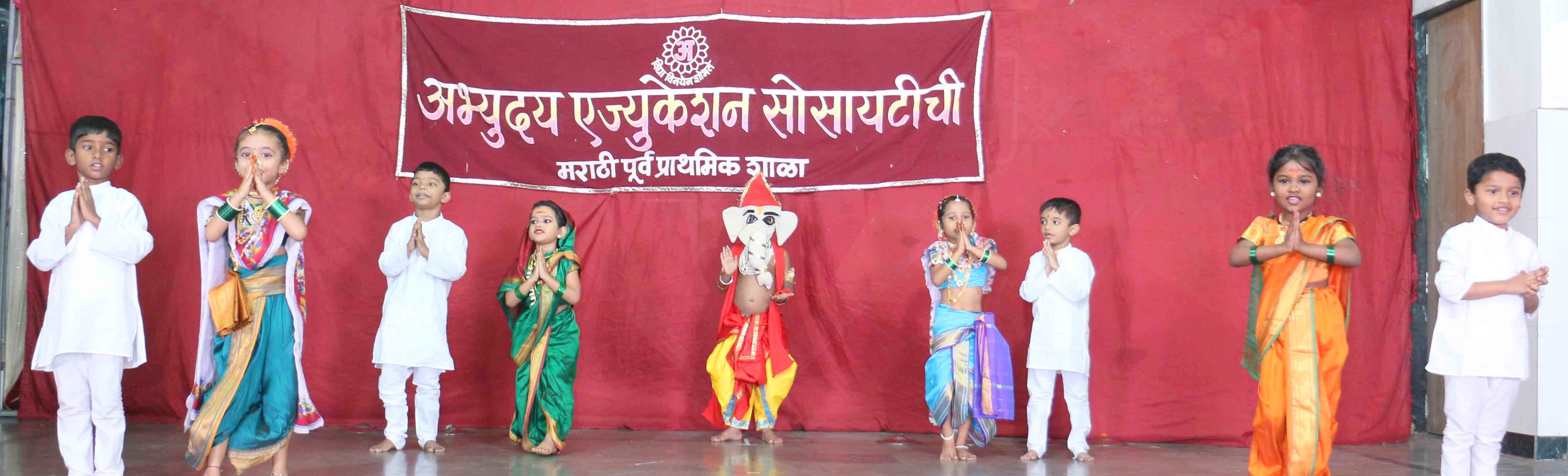 Annual Day Pre Primary Marathi Medium